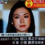 フジテレビ 小嶺麗奈を間違え報道!画像有。なぜテレビ関係者の問題続発するのか?