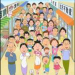 サザエさんに出演する28家族決定!どんな家族なのか?一部紹介!