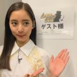 新木優子はハロプロのオタクだった!蒼井優、松岡茉優との意外な共通点とは?【しゃべくり007】