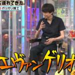 激レアさん 古田貴之はガリガリ博士!大病で余命8年の宣告をされていた過去とは?【激レアさんを連れてきた。】